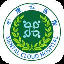 心理云医院appv1.2.3
