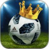 足球天才官方版
