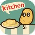炸土豆片厨房安卓版