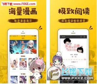 亲亲漫画appv1.0 手机版截图0