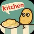 薯片厨房手机版
