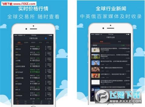 gate.io交易平台appv2.0.5截图0