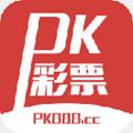PK彩票app 1.1.2 手机版