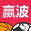 赢波彩票app v2.1.1