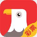 老鹰彩票app 2.0 手机版