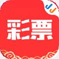 JJ彩票app 1.0.7 手机版