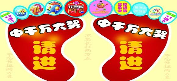 彩票预测最精准软件_彩票预测手机版合集