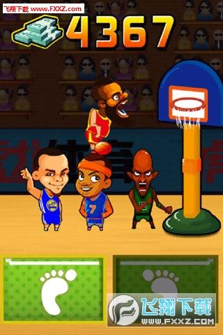 玩转NBA手游v1.0.0.1截图3