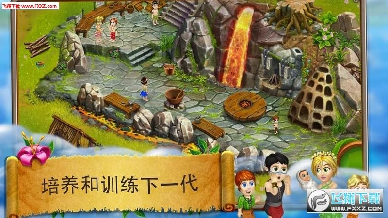 模拟村民起源正式版截图1