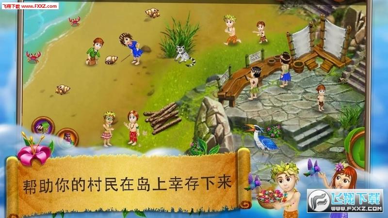 模拟村民起源正式版截图2