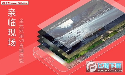 凤凰视频appv1.0截图2