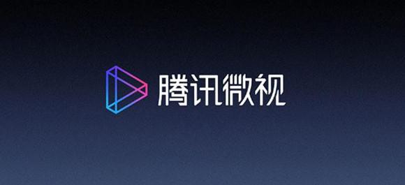腾讯微视下载_腾讯微视官方版_腾讯微视安卓版