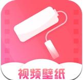 魔秀壁纸 v3.1.3