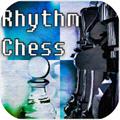 节奏象棋手游