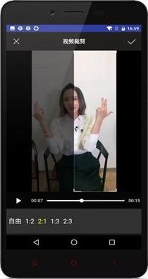 接招小视频剪辑v2.2截图2