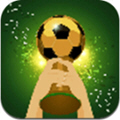 足球俱乐部前锋安卓版 v1.2.1