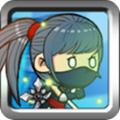 速跑忍者安卓版 1.13