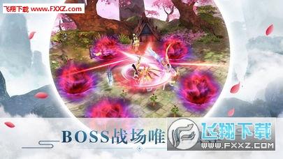 傲世剑仙手游iOS版1.0截图2