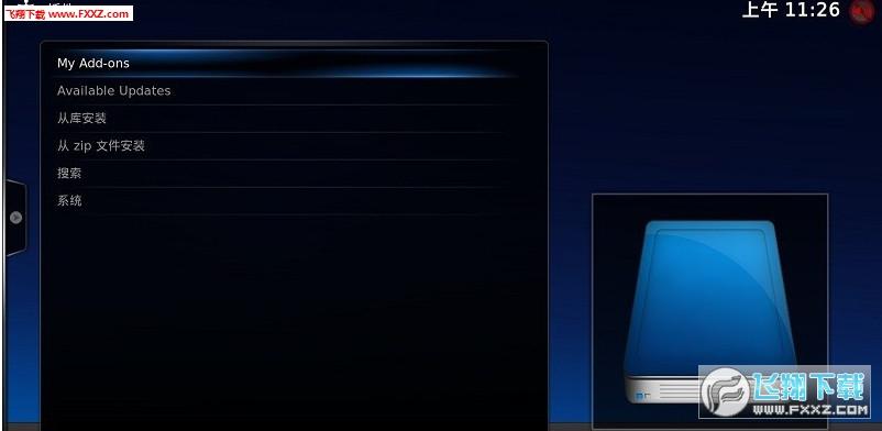 Kodi ( XBMC) 4K电视、4K盒子TV版18.0 免费版截图1
