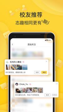 狐友appv1.6.1最新版截图0