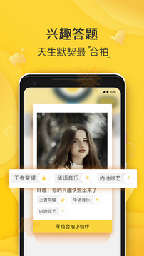 狐友appv1.6.1最新版截图1