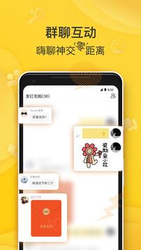 狐友appv1.6.1最新版截图3