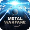 金属战争安卓版
