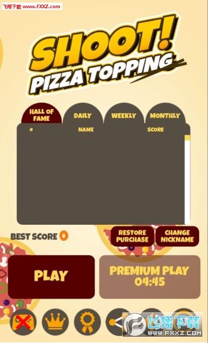 披萨射击手机版截图1