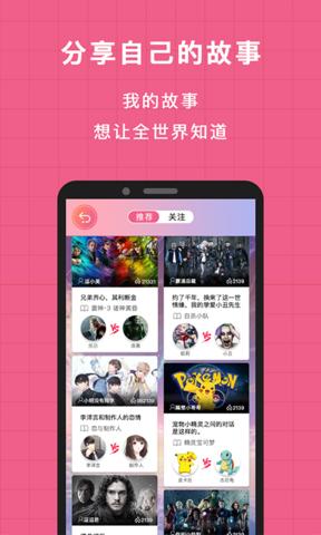 逗戏app1.0.0截图0