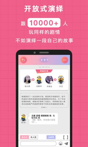 逗戏app1.0.0截图1