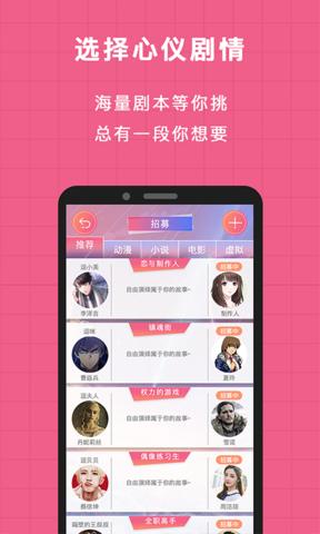 逗戏app1.0.0截图3