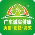 广东诚实健康appv1.1