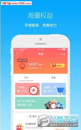 菜鸟小盒手机版v1.0 官方安卓版截图0