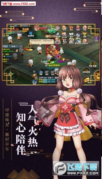剑荡轩辕手游iOS版1.0截图1