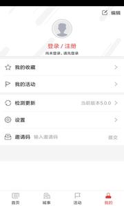 视听平凉app5.2.0截图0