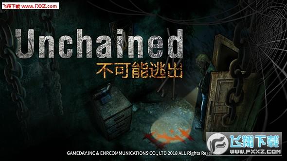 Unchained不可能逃出手游截图0
