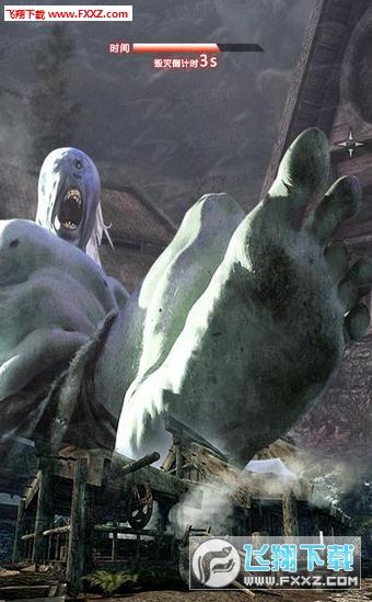 山海经之异兽绝境手游截图0