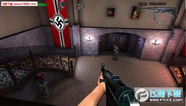 叛变刺杀希特勒安卓版截图0