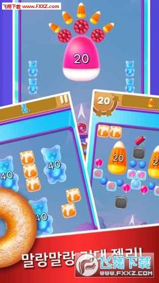 射击甜甜圈v1.1.3 安卓版截图2