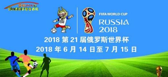2018世界杯手机直播软件_2018世界杯直播软件哪个好