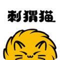 刺猬猫阅读app v2.0.112