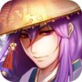 蜀山正传官方版 1.0.1.0