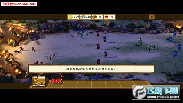 全面战争:将军 (非常有特色的日本战国时代塔防游戏)截图1