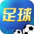 足球资讯网app 1.1
