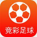 竞彩足球资讯app 1.0