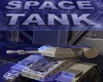 空间坦克中文版