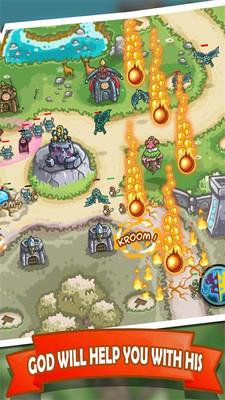 王国保卫战2勇士最新版截图1