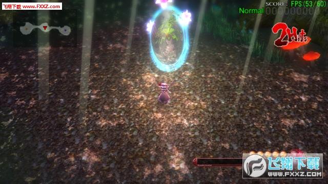 蕾米莉亚3D版截图3