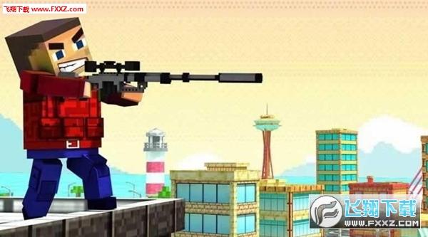 方块狙击手安卓版截图1