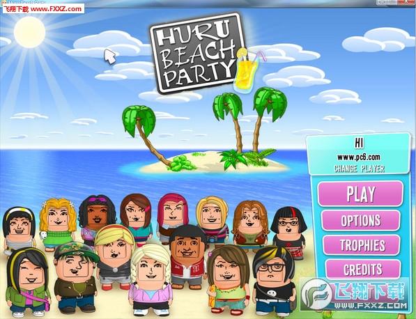 呼噜海滩派对截图0